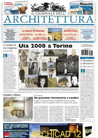 Giornale Dell'Architettura #62 2008 - 'L'architettura dell' addizione: ampliamento senza enfasi'