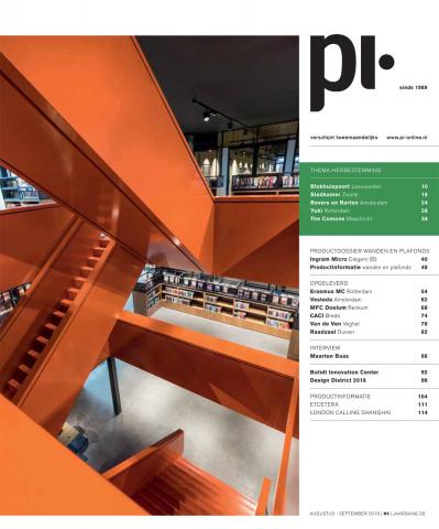 PI sep 2018, Van anonieme galerijflat tot dynamisch woon-werkgebouw