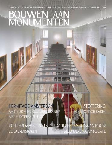 Bouwen aan monumenten #1, 2010